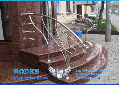 roden55_0012 (6)