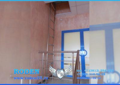 roden55_0013 (2)