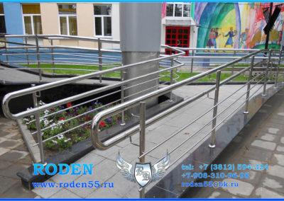 roden55_006 (1)