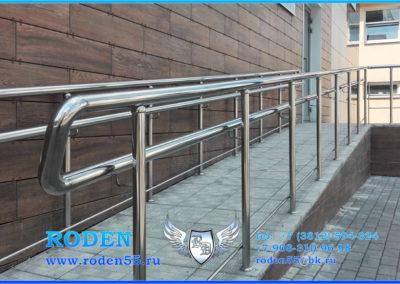 roden55_006 (2)