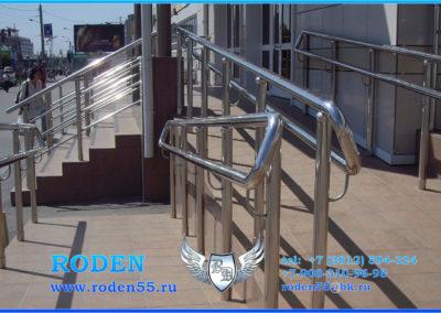 roden55_006 (3)