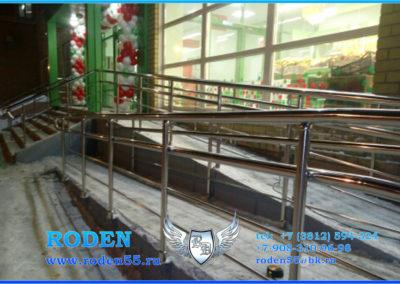 roden55_006 (4)