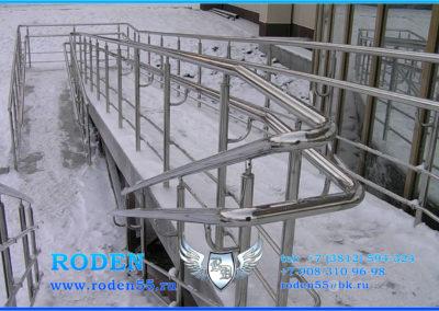 roden55_006 (6)