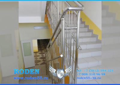 roden55_007 (6)
