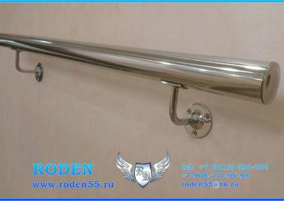 roden55_008 (1)