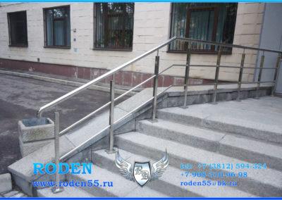 roden55_009 (1)